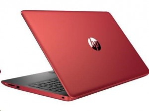 Notebook HP 15-db0052 (4UC47EA)