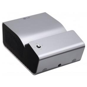 LG mobilní mini projektor PH450UG-GL / HD / 450ANSI / LED / HDMI / USB / na baterie PH450UG.AEU